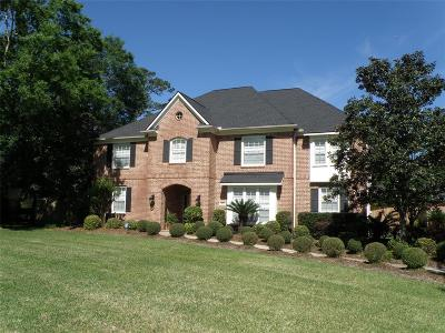 Friendswood Single Family Home For Sale: 415 Scenic View