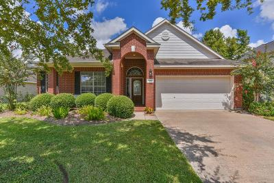Deer Park TX Single Family Home For Sale: $269,000