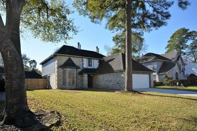Humble Single Family Home For Sale: 8718 Summit Pines Drive