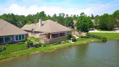 The Woodlands Single Family Home For Sale: 1757 Berryview Court