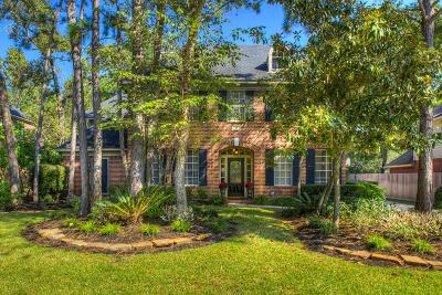 The Woodlands Single Family Home For Sale: 78 N Floral Leaf Circle