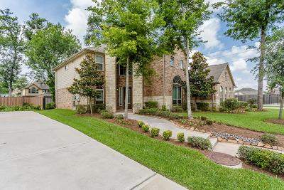 Missouri City Single Family Home For Sale: 5511 Pecan Hollow Drive
