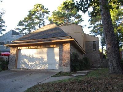Single Family Home For Sale: 11210 Country Squire Lane