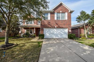 Missouri City Single Family Home For Sale: 7427 Pony Creek
