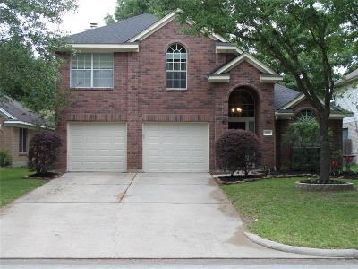Humble Single Family Home For Sale: 6015 Kelly Mill Lane