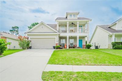Briar Grove Single Family Home For Sale: 2068 Briar Grove Drive