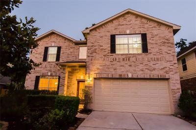 The Woodlands Single Family Home For Sale: 6 Colewood Court