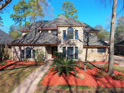 Single Family Home For Sale: 12138 Quail Creek Drive