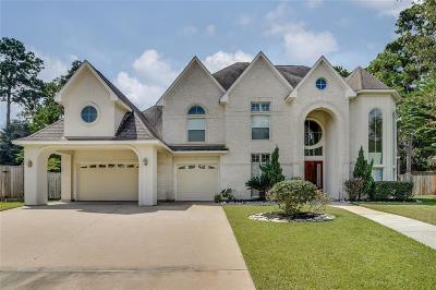 Houston TX Single Family Home For Sale: $549,500