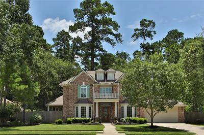 Single Family Home For Sale: 13822 Lakewood Crossing Boulevard