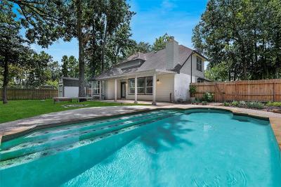 Single Family Home For Sale: 918 Garrett Drive