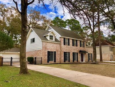 Houston Single Family Home For Sale: 15002 Parkville Drive