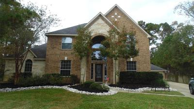 Single Family Home For Sale: 12518 Stallion Court