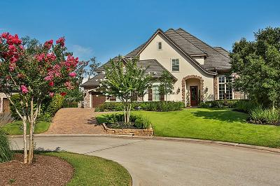 Carlton Woods, Carlton Woods Creekside, The Woodlands Carlton Woods, The Woodlands Carlton Woods, The Woodlands Of Carlton Woo, Wdlnds Vil Of Carlton Woods, Wdlnds Village Of Carlton Wo, Carlton Woods Creekside Single Family Home For Sale: 7 Pronghorn