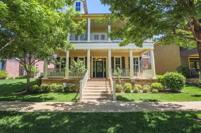 Lubbock Single Family Home For Sale: 4605 120th Boulevard
