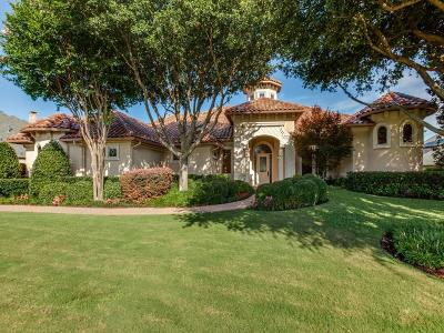 McKinney Single Family Home For Sale: 301 Brakebill Hill Drive