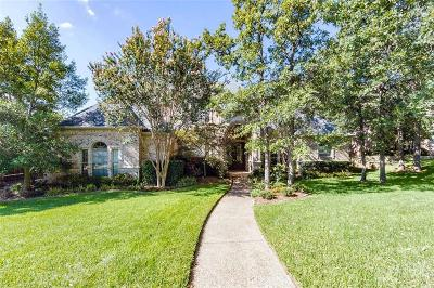 Colleyville Single Family Home For Sale: 212 Polo Trail