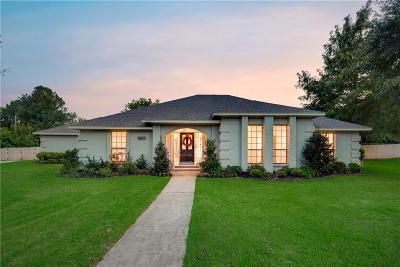 Southlake Single Family Home For Sale: 1607 Mockingbird Lane