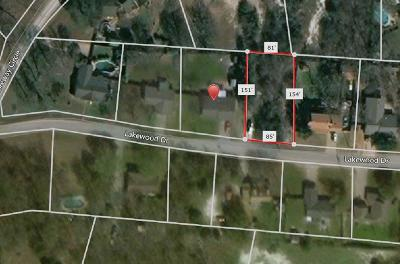 Waxahachie Residential Lots & Land For Sale: 207 Lakewood Drive