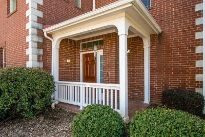 Lewisville Townhouse For Sale: 366 E Main Street