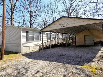 Emory Single Family Home For Sale: 221 Rs Private Road 7703