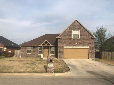 Stephenville Single Family Home For Sale: 1711 Antelope Trail