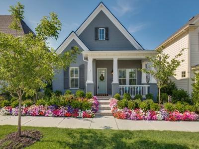 McKinney Single Family Home For Sale: 7512 Wescott Lane