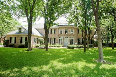 Flower Mound Single Family Home For Sale: 1310 Noble Way