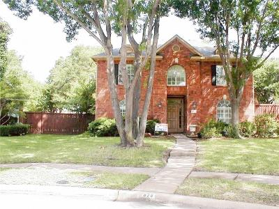 Coppell Single Family Home For Sale: 828 Lakeview Court
