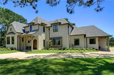 Colleyville Single Family Home Active Option Contract: 205 Bandit Trail