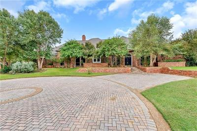 Southlake Single Family Home For Sale: 694 Garden Court