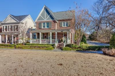 Mckinney Single Family Home For Sale: 2300 Grassmere Lane