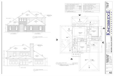 Single Family Home For Sale: Tbd Teakwood Drive