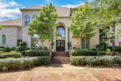 Flower Mound Single Family Home For Sale: 1501 Deer Path