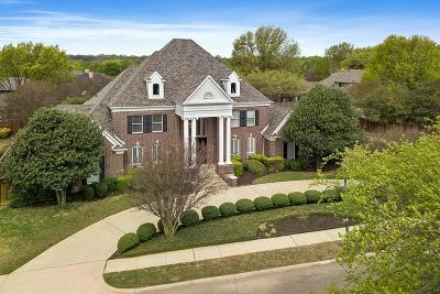 Coppell Single Family Home For Sale: 681 Mockingbird Lane