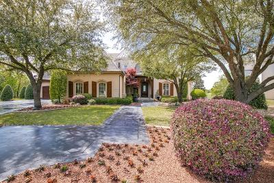 Heath Single Family Home For Sale: 7 Waters Edge Court