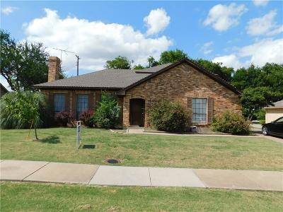 McKinney Single Family Home For Sale: 2508 Peachtree Lane