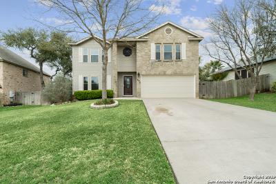 Schertz Single Family Home Price Change: 205 Samantha Dr