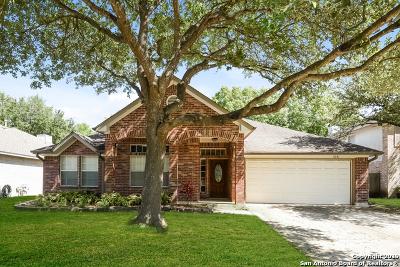 Universal City Single Family Home Back on Market: 106 Rimdale
