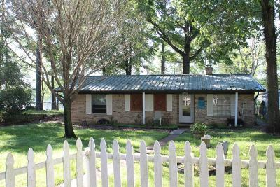 Newton County, Sabine County Single Family Home For Sale: 206 Murray Lane