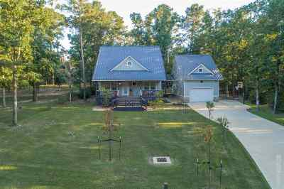 Jasper County Single Family Home For Sale: 230 Northview