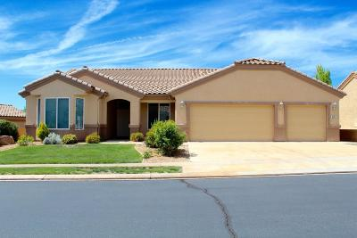 St George UT Single Family Home For Sale: $299,000
