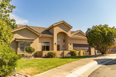 Hurricane Single Family Home For Sale: 432 N 3420 W