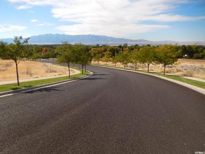 Logan Residential Lots & Land For Sale: 2001 Mountain View Ln