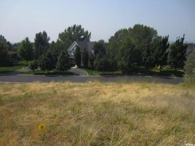 Logan Residential Lots & Land For Sale: 172 Quail Hollow Rd