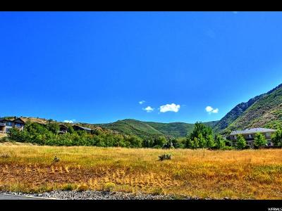 Salt Lake City Residential Lots & Land For Sale: 310 S Maryfield Dr E