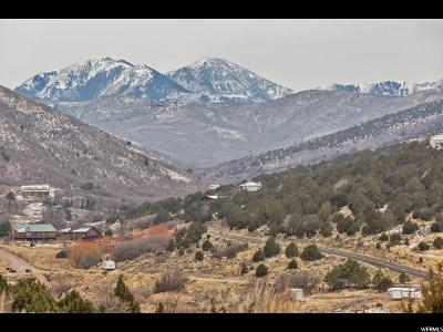 Herriman Residential Lots & Land For Sale: 8175 W Step Mountain Road Rd