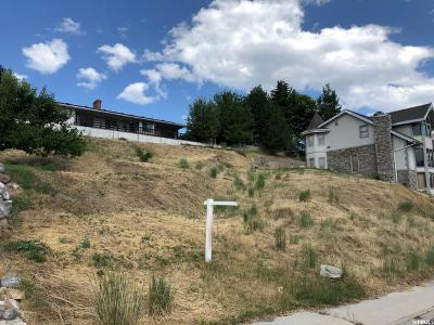 Orem Residential Lots & Land For Sale: 1774 N Heather Dr E