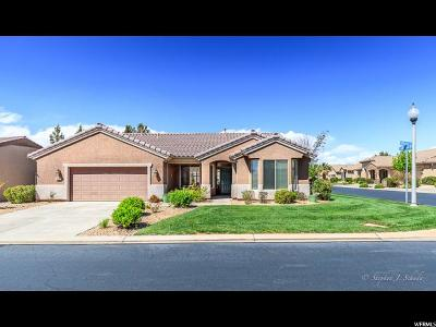 St. George Single Family Home For Sale: 1632 W Sunkissed Dr