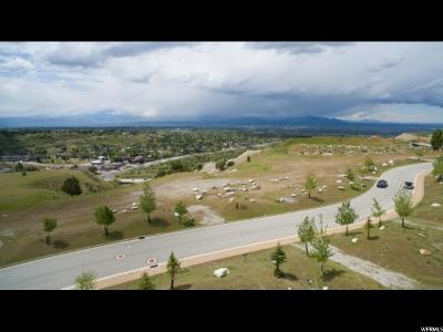 Salt Lake City Residential Lots & Land For Sale: 7193 City View Dr